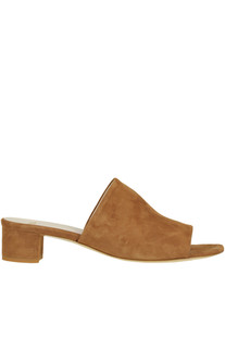 Suede mules Yosh Collection