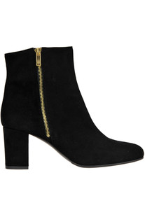 Suede ankle boots Yosh Collection