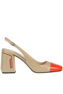 Patent-leather slingback pumps Prada