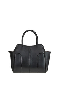 And Shopping Zip Mini leather bag Tod's