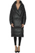 Donatella quilted long down jacket Tautou