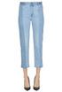 Cropped jeans Stella McCartney