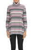 Striped turtleneck pullover Alessandro