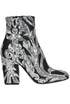 Sequined ankle-boots Strategia