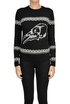 Intarsia wool-blend pullover Saint Laurent