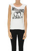 Designer logo ribbed top Moschino Couture