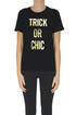 Gold tone print t-shirt Moschino Couture