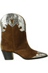 Suede texan boots Paris Texas