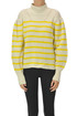 Striped pullover Isabel Marant Etoile