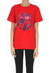 Love Me cotton t-shirt Alberta Ferretti